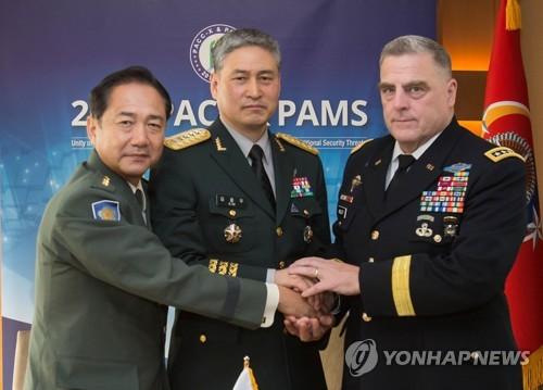 Korea-U.S.-Japan meeting of army chiefs