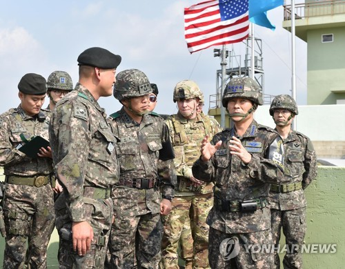 JCS chairman visits Korean border