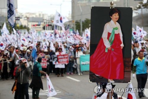 Ex-President Park supporters