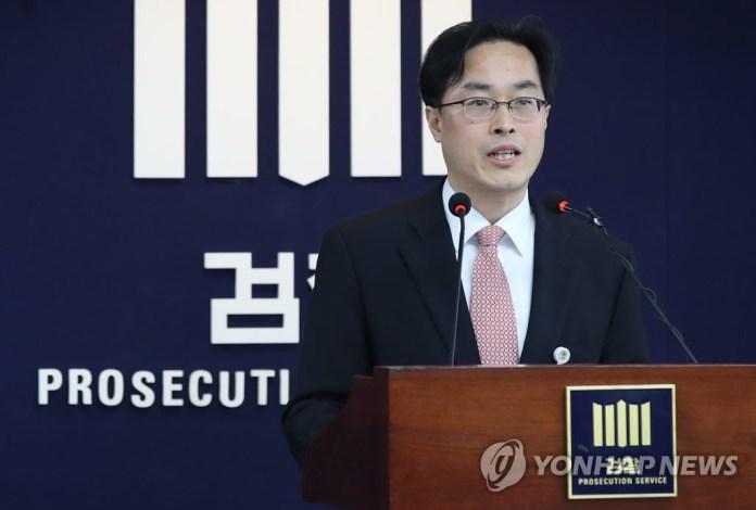 '송선미씨 남편 살인사건' 브리핑하는 검찰