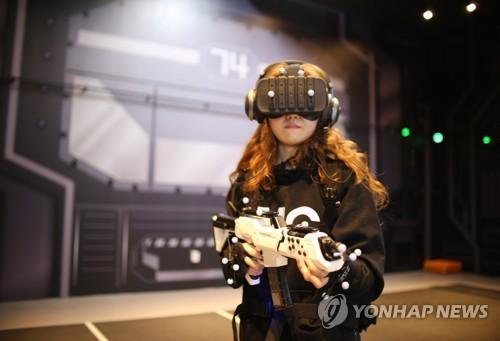 VR survival game