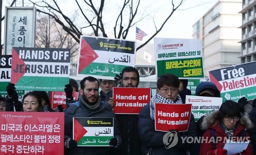 Islamic anti-Trump rally in Seoul