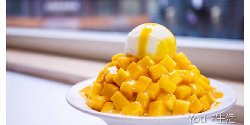 [花蓮市區] 一心雪花冰店 | 多種口味真材實料雪花冰, 綿密口感與幸福滋味的搭配〈試吃邀約〉