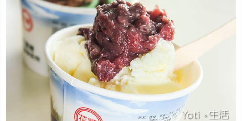 [花蓮光復] 花蓮觀光糖廠 | 來吃光復糖廠的冰淇淋甜筒吧!