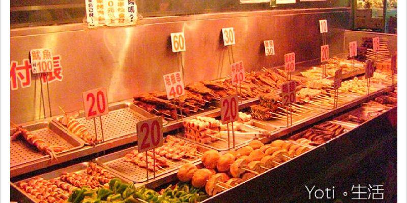 [花蓮東大門夜市] 第一家烤肉串