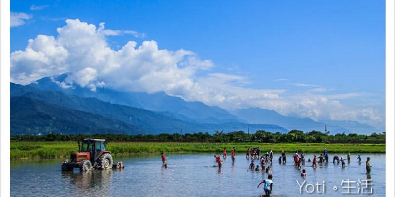 [花蓮鳳林] 找到田國際泥巴運動會   最瘋狂最熱血最無厘頭的農村經典賽事!