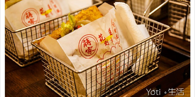 [花蓮市區] 22年後享料廚房(蔣家官財板-中山店)   夜市美食全新感受!〈試吃邀約〉