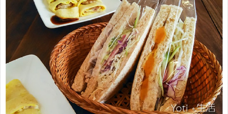[花蓮吉安] 1315 Breakfast 蔬果三明治