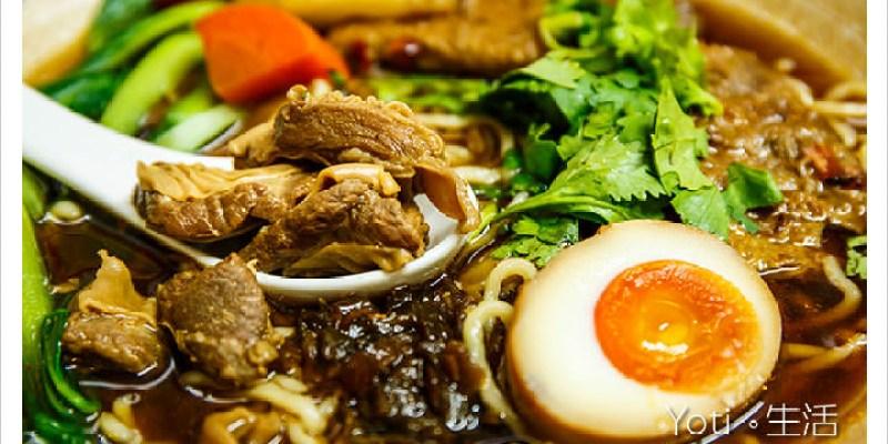 [花蓮太昌] 傳承小館   一點也不山寨的山寨牛肉麵, 麻辣肥腸湯泡飯, 蟲草花排骨湯〈試吃邀約〉