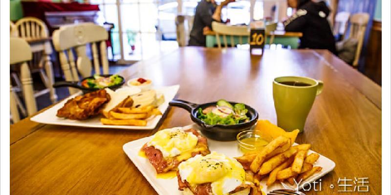 [花蓮市區] 棉花糖早午餐 | 聚會聊天好選擇, 在溫馨氣氛下享用餐點及飲料自助暢飲〈試吃邀約〉