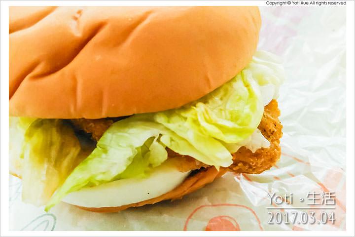 [麥當勞] 香雞蛋堡