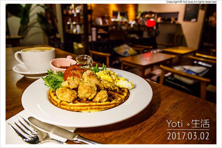 [花蓮市區] Seven Beans 咖啡舍 | 蛋糕鬆餅和手作輕食, 再點一杯搭配咖啡享受生活〈試吃邀約〉
