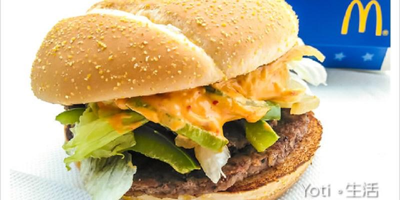 [麥當勞] 美式窯烤雙牛堡