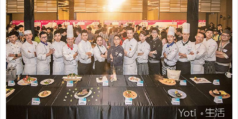 [台灣美食展] 2017 繽紛食代 | 7/21起台北世貿一館盛大開幕!
