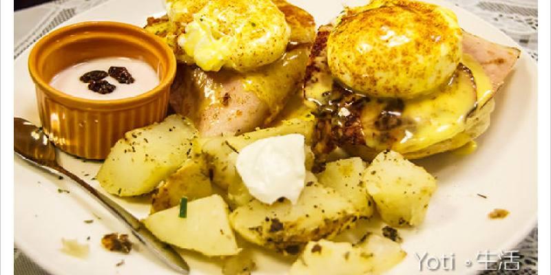 [花蓮美崙] 鄉村媽媽 Country Mother's 美式早午餐