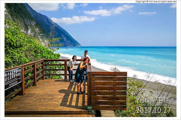 [花蓮太魯閣] 崇德步道 | 遠眺清水斷崖與太平洋的壯闊美景!