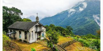 [花蓮太魯閣] 大禮部落 | 與世隔絕的大禮教堂巡禮
