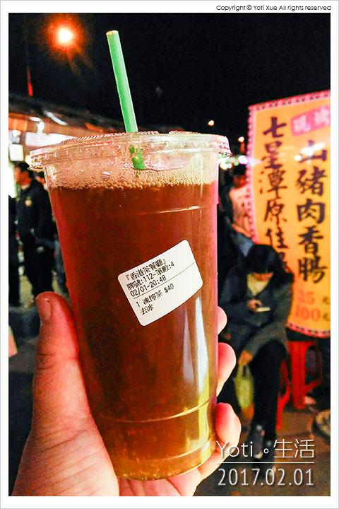 [花蓮東大門夜市] 香港茶餐廳 | 福町夜市
