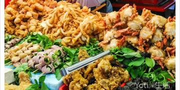 [花蓮東大門夜市] 公正街香酥雞