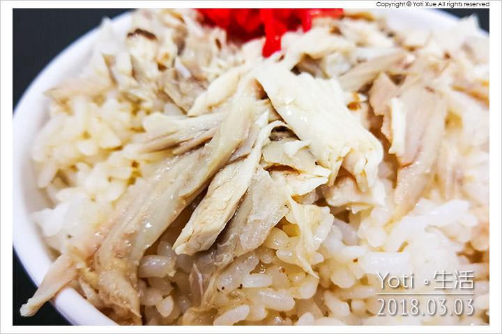 [花蓮市區] 好客火雞肉飯