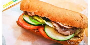 [SUBWAY] 2018 最新菜單價格, 潛艇堡沙拉早餐價目表 (含點餐攻略)