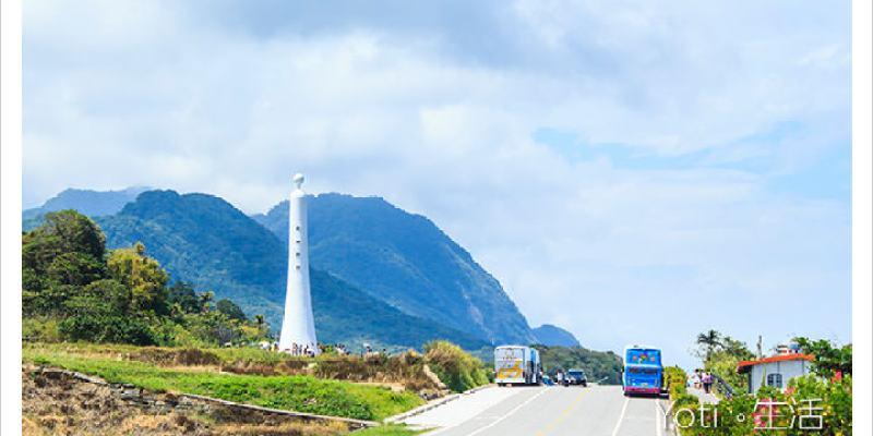 [花蓮豐濱] 靜浦北回歸線標碑 | 花蓮台11線最南端, 公路旁就是太平洋海景!