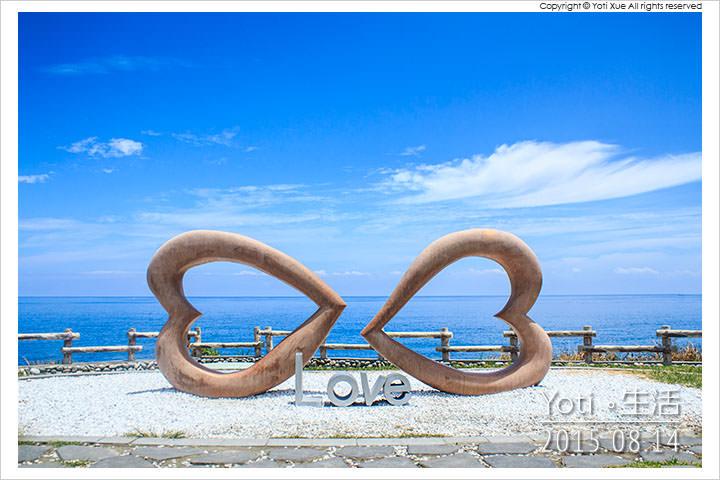 [花蓮豐濱] 石門班哨角遊憩區   石門雙心與湛藍太平洋, LOVE 情侶必訪景點!
