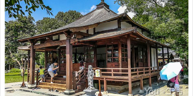 [花蓮吉安] 慶修院   縣定三級古蹟, 在百年日本寺廟內感受日式風情