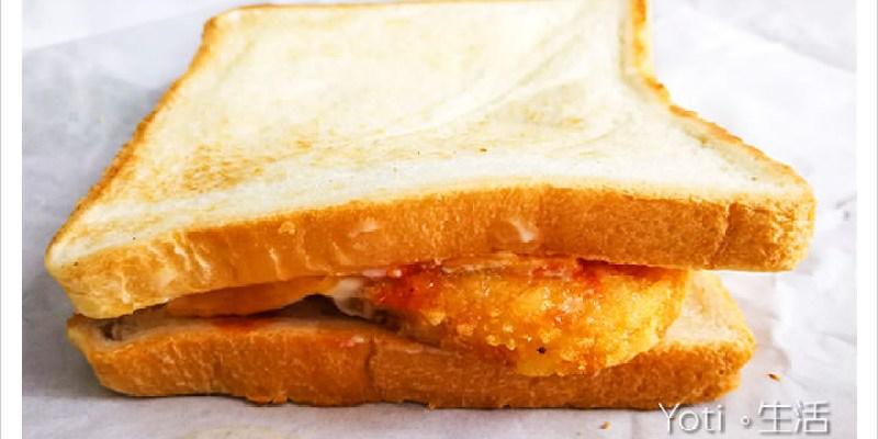 [麥當勞] 金黃薯餅烤土司   大方烤土司