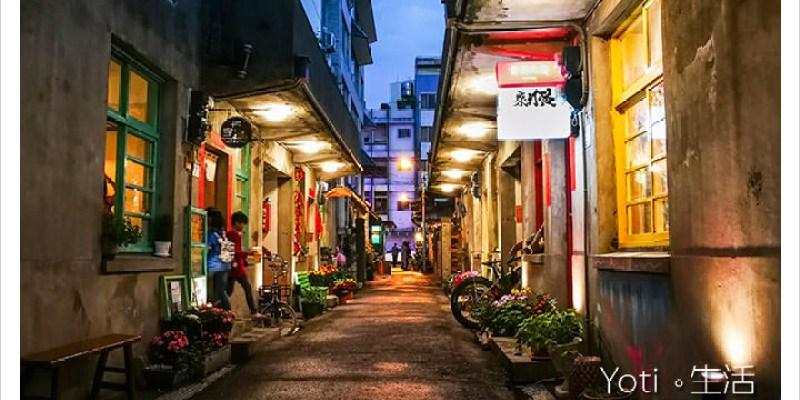 [花蓮市區] 博愛特區   巷弄裡的小文青, 讓六十年舊南京郵局老宿舍賦予新生命