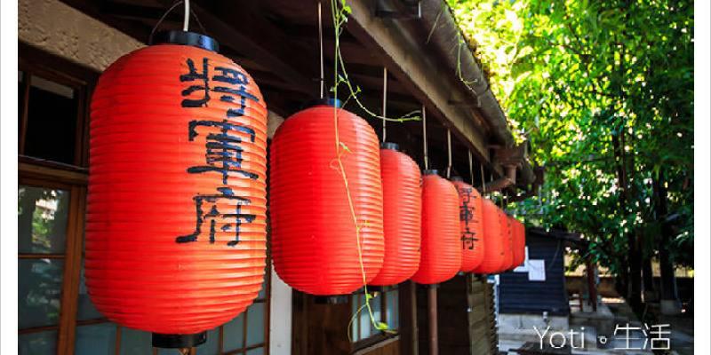 [花蓮市區] 將軍府 | 美崙溪畔旁縣定古蹟, 感受日式老房子的氛圍