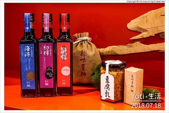 [花蓮市區] 新味醬油   傳承三代近百年的手工醬油, 釀造屬於花蓮的特色與風味〈試吃邀約〉