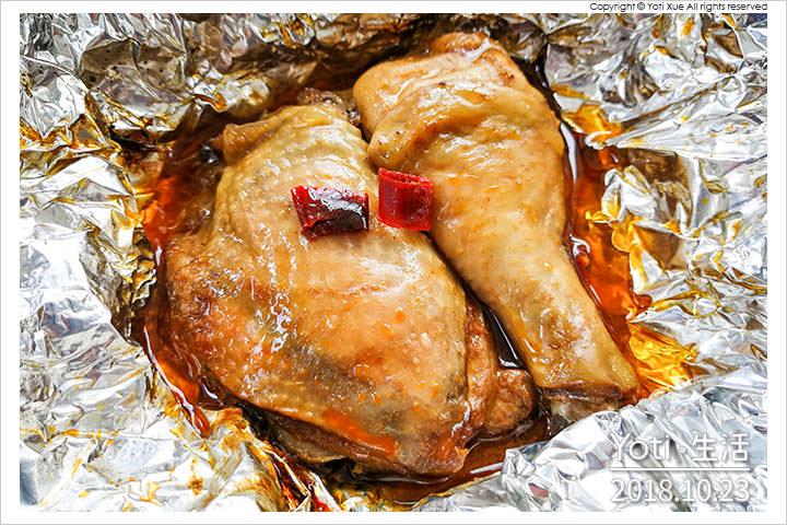 [肯德基] 川麻椒香紙包雞