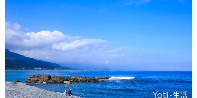 [台東海線] 藍色海岸行, 原民手作體驗一日遊行程規劃〈體驗邀約〉