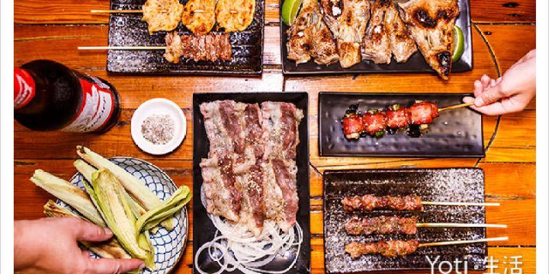 [花蓮食記] 串串燒   宵夜燒烤居酒屋的小酌好選擇, 多樣海鮮烤肉任您挑!〈試吃邀約〉