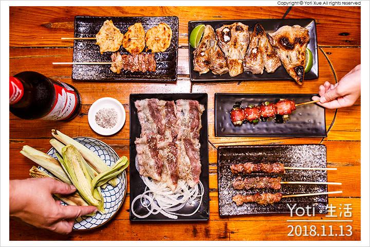 [花蓮食記] 串串燒 | 宵夜燒烤居酒屋的小酌好選擇, 多樣海鮮烤肉任您挑!〈試吃邀約〉