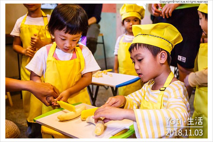[花蓮市區] 味覺教育廚房 | 化工冰淇淋 PK 天然冰淇淋!正當冰的親子味覺教育課程〈體驗邀約〉