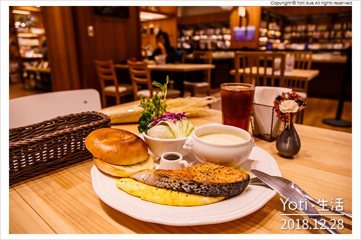 [花蓮遠百] Pomme 波米咖啡館   手工貝果&甜點, 誠品生活中的書香與咖啡香〈試吃邀約〉
