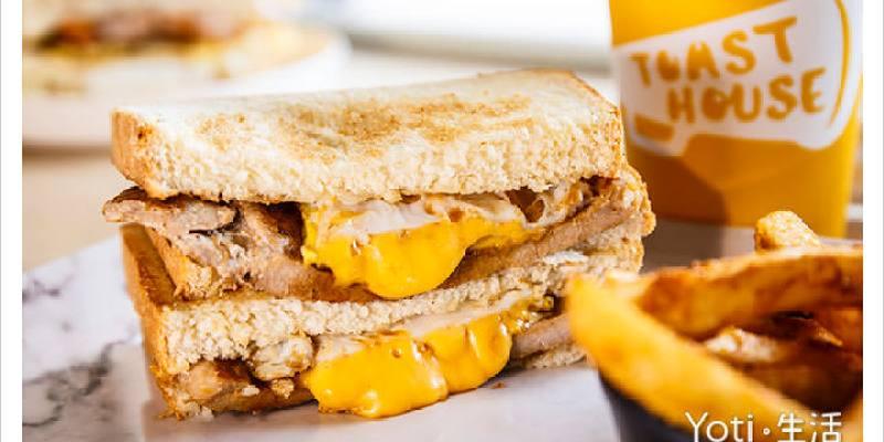 [花蓮食記] 多士號 The Toast House | 碳烤吐司現點現烤, 早餐別忘了加起司來罪惡一下XD〈試吃邀約〉