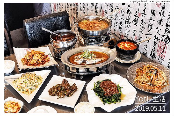 [宜蘭食記] 川鮮 | 四川菜與當日現撈的海鮮料理, 麻辣鮮香雙重享受一次滿足!〈試吃邀約〉