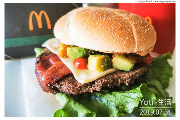 [麥當勞] 酪梨安格斯黑牛堡   極選系列 x 哈斯酪梨 x 四盎司牛肉