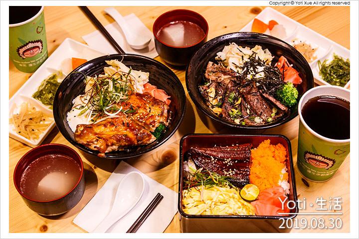 [花蓮新天堂樂園美食街] 築空間 | 溫泉玉子牛丼, 人氣雞腿丼, 日式鰻魚丼〈試吃邀約〉
