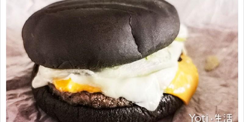 [麥當勞] 雙牛起司黑堡   雙層純牛肉、極黑浪潮、BLACK BURGER