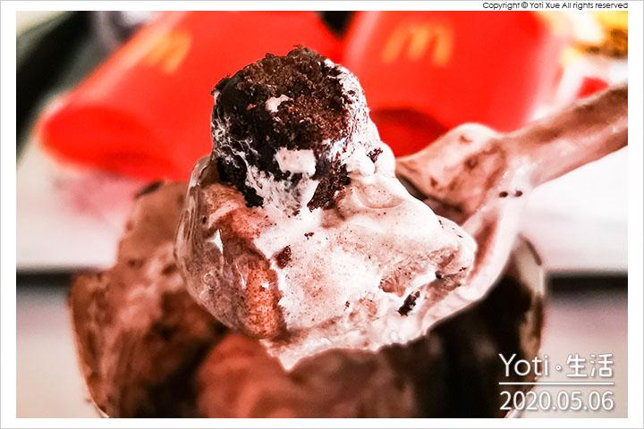 [麥當勞] 可可布朗尼冰炫風 | 濃郁布郎尼、荷蘭進口苦甜可可粉、奶香冰淇淋