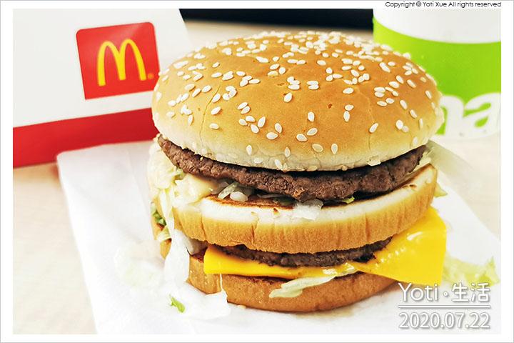 [麥當勞] 熟客券活動限時回歸!集滿三張就可免費爽吃大麥克!