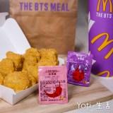 [麥當勞] THE BTS MEAL | 2021 期間限定套餐、韓國直送雙沾醬、보라해