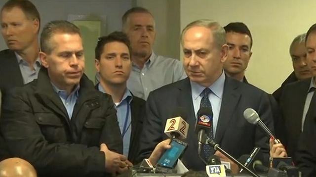 نتانياهو خلال المؤتمر الصحفى