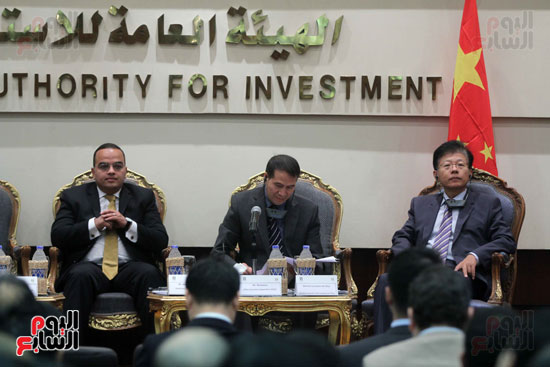 منتدى الأعمال المصرى الصينى(21)