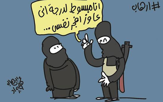 ميول العنف لدى الإرهابيين فى كاريكاتير اليوم السابع
