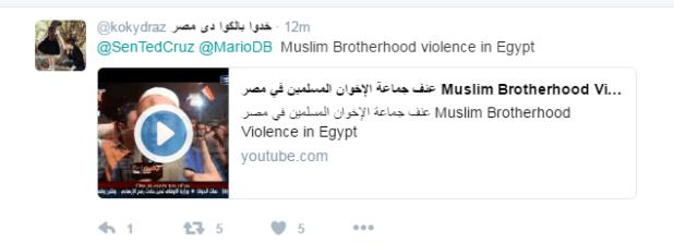 رواد تويتر يوثقون إرهاب الجماعة